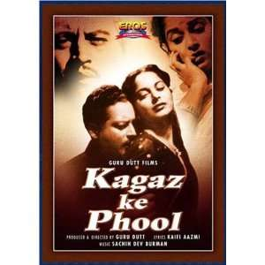Ke Phool (1959) (Hindi Film / Bollywood Movie / Indian Cinema DVD
