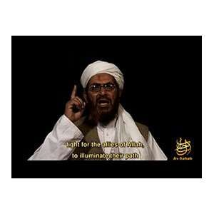 IntelCenter: Know Thy Enemy Terrorism DVD Series: al Qaeda