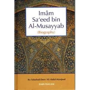 bin Al Musayyab (Biography): Aalaahud deen Ali Abdul Mawjood: Books