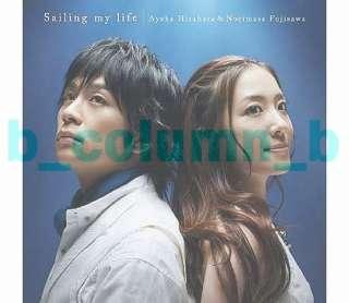 AYAKA HIRAHARA NORIMASA FUJISAWA Sailing My Life CD 10