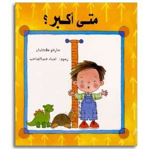 When Will I Grow Big? Mata Akbar? Childrens Arabic Picture Book