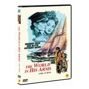 ) Gregory Peck, Ann Blyth, Anthony Quinn, Raoul Walsh Movies & TV