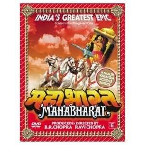 Mahabharat [Region 2] Arun Bakshi, Aloka Mukerjee