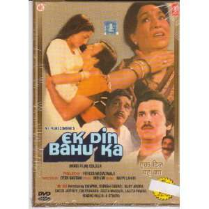 , saeed jaffrey, om prakash, reeta bhaduri and others Movies & TV