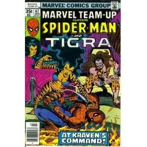 Burning Bright (Marvel Comics) Chris Claremont, John Byrne Books