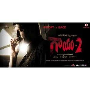 Movie Indian E 11 x 17 Inches   28cm x 44cm Jagapathi Babu Vimala