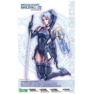 KOTOBUKIYA]1/12 RAcaseal Shino Ver.APSY Model kit(Phantasy Star