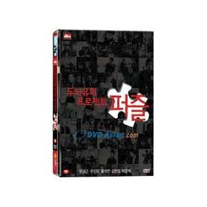 Mun Seong Geun, Park Jun Seok Ju Jin Mo, Kim Tae Kyung Movies & TV
