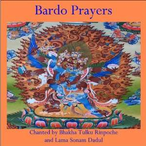 Bardo Prayers Tibetan Book of the Dead: Bhakha Tulku Rinpoche: Music