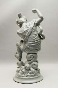 Rare Fitz & Floyd Japanese Buddist Temple Guardian Blanc de Chine