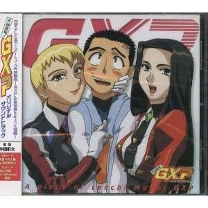 Tenchi Muyo! GXP   original soundtrack Alifumi Tada