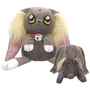 Tenchi Muyo GXP Fuku Plush Backpack Toys & Games
