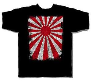 Japanese Flag Rising Sun Black T Shirt