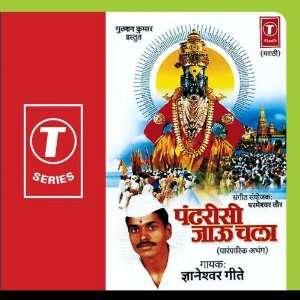 Pandhrisi Jaau Chala: Parmeshwar Taur: Music