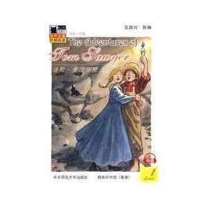 Adventures of Tom Sawyer (Book & Cd) (9787561765968) Twain.M Books