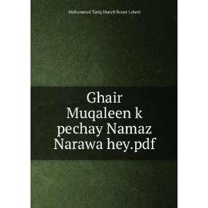 pechay Namaz Narawa hey.pdf Muhammad Tariq Hanafi Sunni Lahori Books