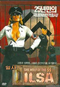 ILSA: She Wolf of the SS (1974) New Sealed DVD Dyanne Thorne