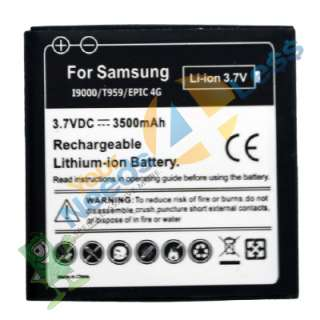 2x 3500mAh extended battery Samsung Galaxy S Epic 4G D700 + Back Cover