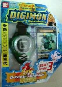 DIGIMON D POWER green DIGIVICE SEASON 3 MEGAGARGOMON CARD MIB Asia