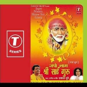 Japo Naam Shree Sai Guru: Prakash Dubey: Music