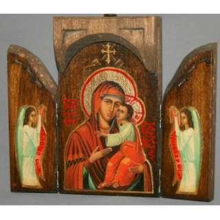 BULGARIAN ORTHODOX VIRGIN MARY CHRIST CHILD TRYPTICH ICON PRINT