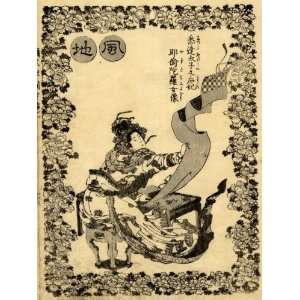 Gloss Stickers Japanese Art Katsushika Hokusai No 335