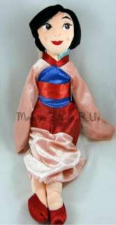 NEW  Exclusive Mulan Plush Doll 20 Princess Doll