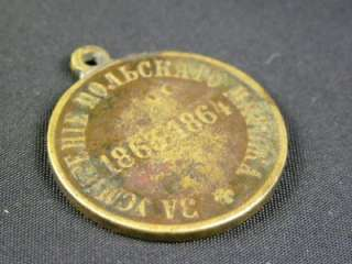 Imperial Russian Russia 19 Century Badge Medal Order