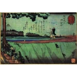 Greetings Birthday Card Japanese Art Utagawa Kuniyoshi Mt fuji