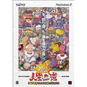 Bakushou Jinsei Kaimichi [Japan Import] Video Games