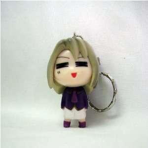 Fate/Stay Night Taiga Super Chibi Big Keychain Toys & Games