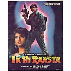 Ek Hi Raasta (1993) (Hindi Action Film / Bollywood Movie