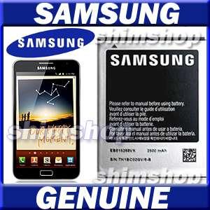 GENUINE SAMSUNG GALAXY NOTE GT N7000 I9220 CASE STANDARD SPARE 2500