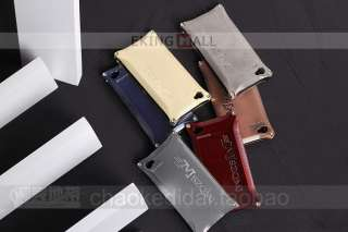 MSZQMJ Metal Brick Guard Case Pouch Cover for Apple iPhone 4 4S