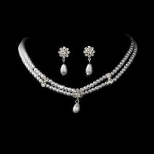 Elegant Faux Pearl and Rhinestone Bridal Jewelry Set