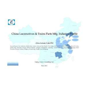 Mfg. Industry Profile   CIC3713 Beijing Zeefer Consulting Ltd. Books
