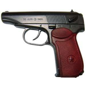 World War II Russian Soviet Makarov Pistol Replica  Sports