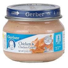 Gerber Foods 2nd Stage Baby Food   Chicken   Gerber Foods   BabiesR