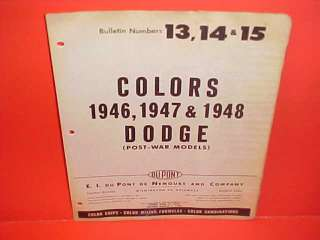 1948 DODGE CAR PAINT CHIPS COLOR CHART BROCHURE CATALOG