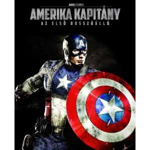 Captain America The First Avenger Poster Movie Hungarian 11 x 17