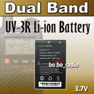 Original BaoFeng battery for UV 3R dual band ham radio