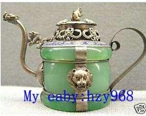 Tibet Silver Jade Armored Dragon Tea Pot Mouse Lid ╭ ♥ 20