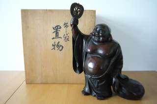 Japanese Signed Hotei Shichifukujin Seven Gods Of Fortune Statue W