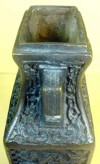 CHINESE MING DYNASTY BRONZE RECTANGULAR FACETED BALUSTER VASE AND