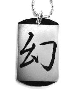 ILLUSION  Japanese KANJI Dog Tag Pendant Necklace Charm