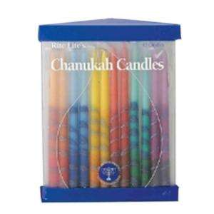 in. H Multi Color Hanukkah Candles ( Box of 45) C 31 M at The Home