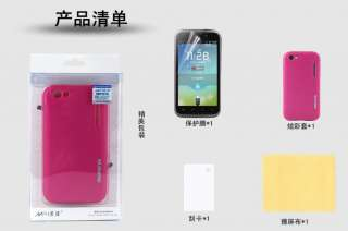 Skin Cover Case + LCD Guard Fr Alcatel One Touch OT 995 Ultra OT 995