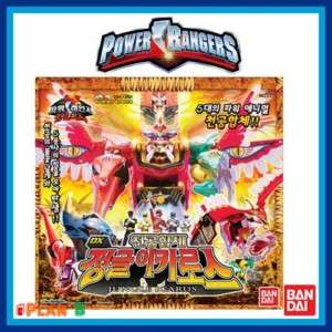 Power Rangers Wild force DX Isis Gao Icarus Megazord