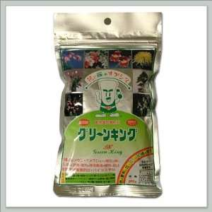 Famous Green King Organic Fertilizer  200 Grams   By