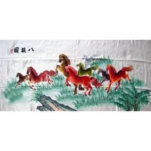 Big Chinese Silk Embroidery Wall Hanging 8 Horse
